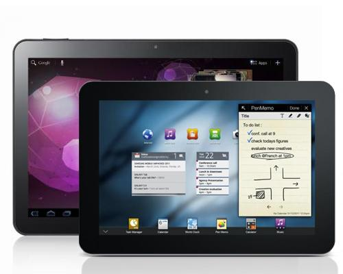 Gericht: Galaxy Tab keine iPad-Kopie – Strafe für Apple