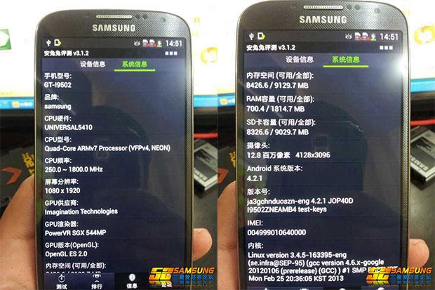 Samsung Galaxy S4: Vermeintliche Fotos des Smartphones aufgetaucht