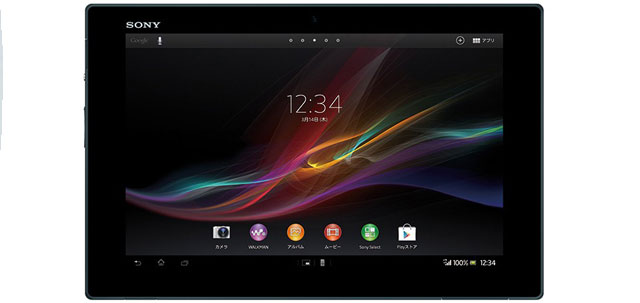 Sony zerlegt das Xperia Tablet Z